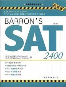 BARRON S SAT 2400-(第3版)-最新版-(含1张CD-ROM)