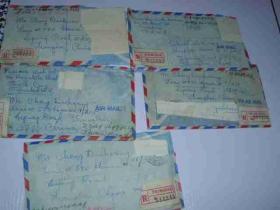 70年代【特立尼达和多巴哥共和国TRINIDAD】航空挂号封5个