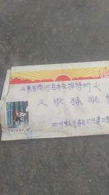 文革邮票信封内容全【本人多年收藏】如图