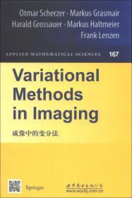 数学经典教材:成像中的变分法(影印版)(英文版)