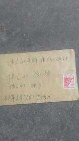 文革邮票信封内容全【如图】【本人多年收藏】