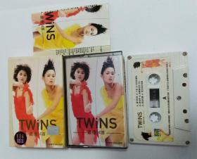 TWINS 磁带