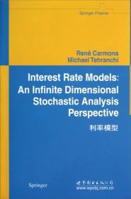 利率模型-(影印版)