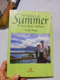 Our  Twenty  fifty  Summer