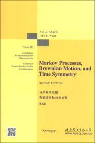 9787510061462-ry-马尔科夫过程、布朗运动和时间对称 第2版
