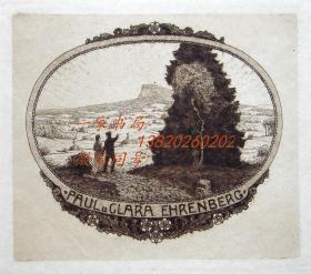 """""""新艺术风格""""""""德国艺术家""""( Georg Broel(1884-1940))铜版藏书票——《介绍景致》  1913"""