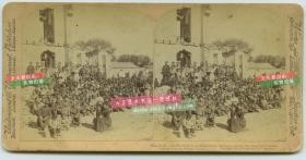 清末民国时期立体照片---1900年庚子事变,义和团运动中,北京伦敦教会学校的废墟中全体师生合影,战乱对教会和教育的破坏严重, 照片中的这些人是在围困期间都受到过史密斯小姐的照顾,这两个月的时间都待在北京的英国使馆中