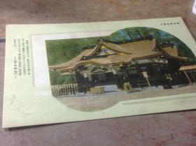 香取神宫 ,一组三十年代日本老明信片,六张