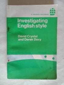 Investigating English style英文版英语文体的研究