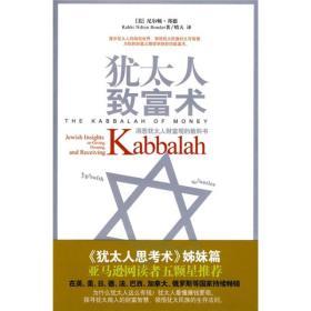 正常发货 犹太人致富术