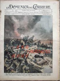 1937年12月19日意大利原版老报纸—日军在已沦陷的南京激战