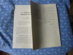 剪报 南京市社会主义新农村建设中宗教问题研究