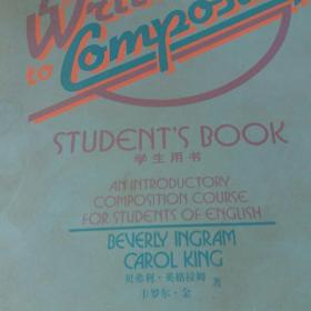 剑桥英语写作入门教程(学生用书)