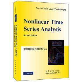 非线性时间序列分析第2版