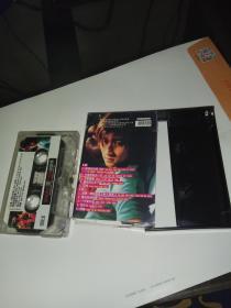 磁带- 谢谢你的爱1999 谢霆锋【有歌词】