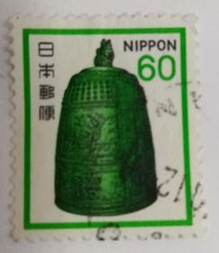 外国日本邮票信销票1枚