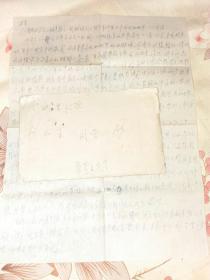 五十年代信札带区票 武汉解放纪念邮票