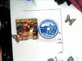 游戏光盘 帝国时代:种族骑兵站 SCD-010 简体中文版  简装