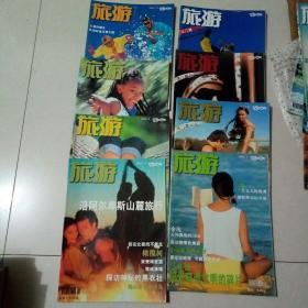 旅游 2002年 第1.3.6.7.8.10.11.12期