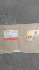 文革邮票2张.如图【原件一张品相不好】