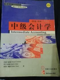 中级会计学【英文版,第6版】