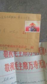 文革邮票【如图】内容全.邮票未使用
