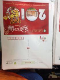 济南市传染病医院 贺新春 2008年 2010年  2013年 1.2元面值 明信片 约1200枚合售  见实拍  320元包快递 处理价 非诚勿扰