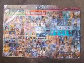 卡通漫画粘贴纸:《太空战士》《FINAL FANTASY.X-2 最终幻想》3张合售