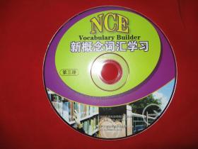 光盘 NCE新概念词汇学习第三册1张 只邮快递