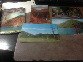 中禅寺湖,三十年代日本老明信片,一套九张