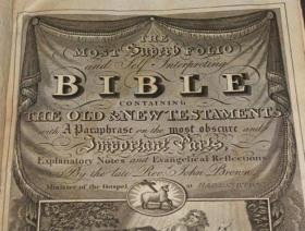 1812年 MOST SUPERB FOLIO BIBLE 超级大象对开本《圣经》 全铜版画插图本 小牛皮精装古董书 硕大无朋巨册 绝世珍本 约40张古铜版画 品佳
