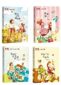 儿童文学伴侣24册  儿童文学伴侣24册  80321D