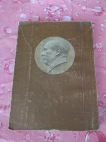毛泽东选集 第二卷 上海版一版二印