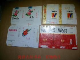 烟标 --红山茶+茶花+特美思+West--  拆包标 4枚合售