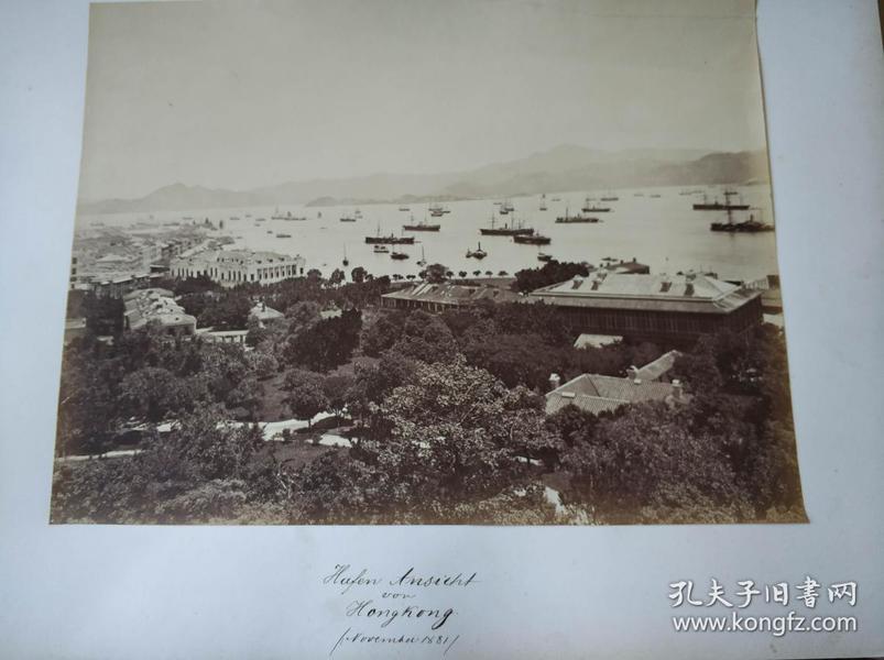 清末1881年香港港岛沿海由东往西远景蛋白老照片一张
