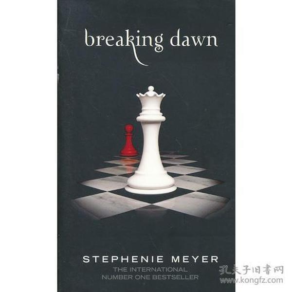 Breaking Dawn:DAWN C format