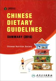 Chinese Dietary Guidelines summary