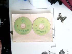 动画片VCD 宇宙英雄奥特曼 7.8  2张碟片  裸盘
