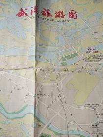 武汉旅游图1993年7月第一版