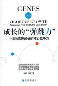 刘军 经济理论、法规正版书籍文学散文经管励志图书小说书店