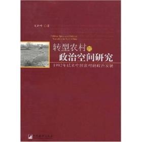 9787802117037-xg-领导金典(全六卷)