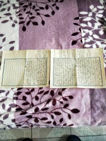 447清代进士【张江】手写考试卷一份、尺寸46x18.5cm【宋版、元版、明版、手写。手抄、写刻、版本