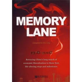 MEMORY LANE 1978-2008