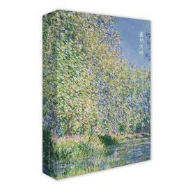艺术小卡片:塞纳河畔(29张)