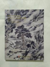拍卖图录】浙江美术传媒 2015年秋季艺术品拍卖会:中国书画名家作品专场