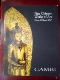 CAMBI Fine Chinese Works of Art 2017 东方艺术