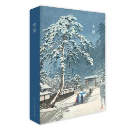 艺术小卡片:雪国(32张)