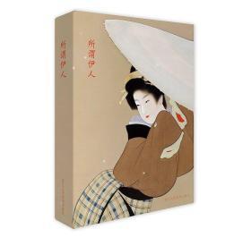 艺术小卡片:所谓伊人(28张)