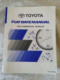 2003年丰田统售价格手册