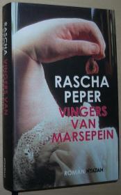 荷兰语原版小说 Vingers van marsepein